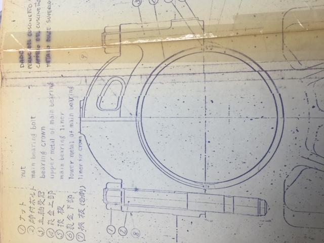 Urgent Required Main Engine bearing Cap - Akasaka DM46